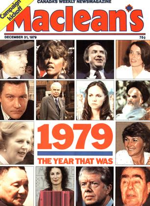 Cover for the December 31 1979 issue
