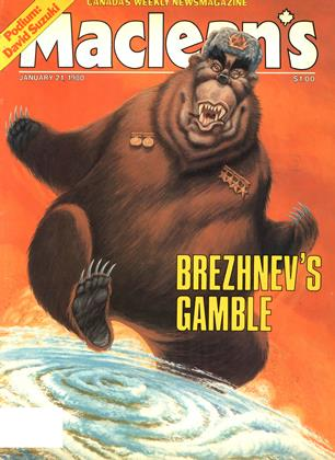 Cover for the January 21 1980 issue