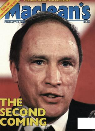 Cover for the February 25 1980 issue