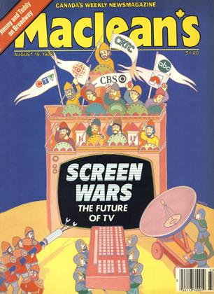 Cover for the August 18 1980 issue