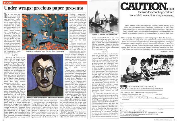 Under wraps: precious paper presents
