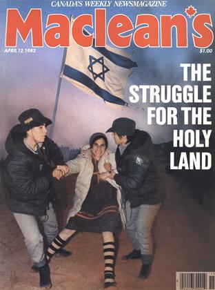 Cover for the April 12 1982 issue