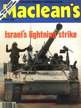 Cover for the June 21 1982 issue