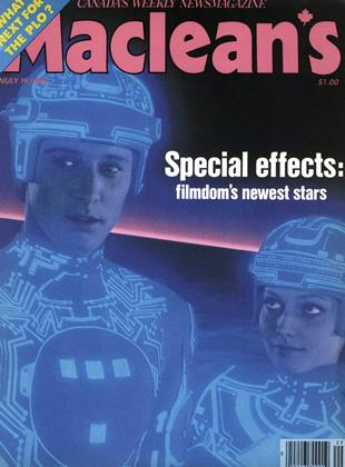 Cover for the July 19 1982 issue
