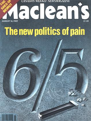 Cover for the August 16 1982 issue
