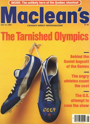 Cover for the May 21 1984 issue