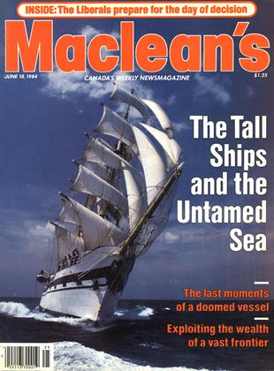 Cover for the June 18 1984 issue