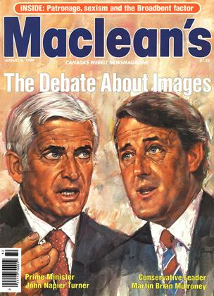 Cover for the August 6 1984 issue