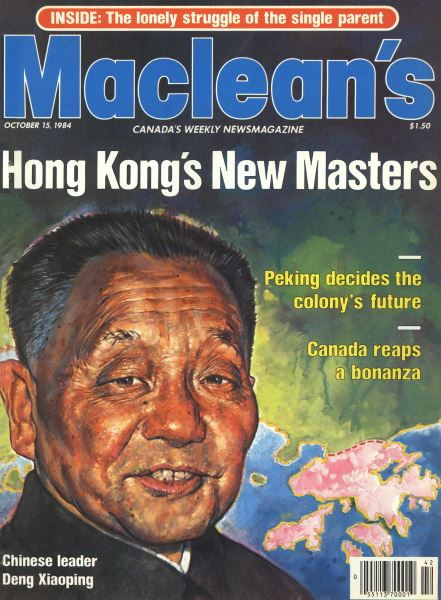 Issue: - October 1984 | Maclean's