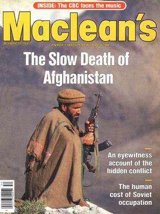 Cover for the December 24 1984 issue