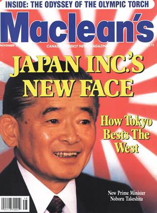 Cover for the November 30 1987 issue