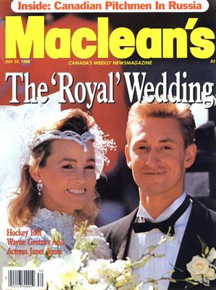 Cover for the July 25 1988 issue