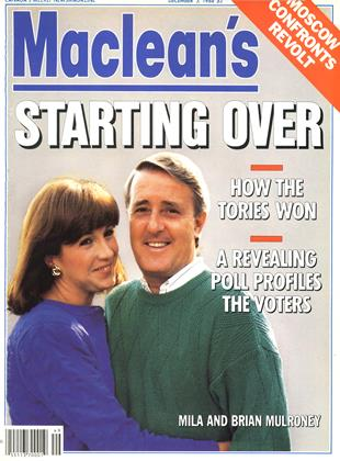 Cover for the December 5 1988 issue