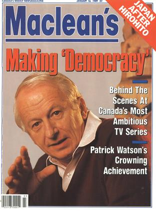 Cover for the January 16 1989 issue