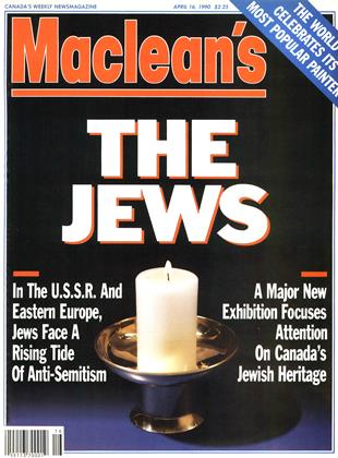 Cover for the April 16 1990 issue