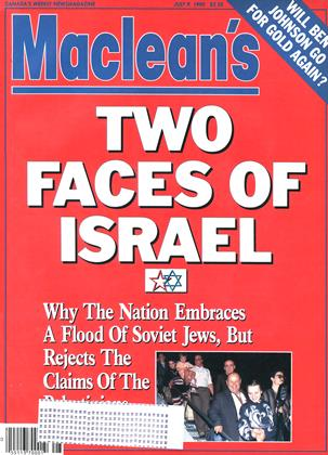 Cover for the July 9 1990 issue