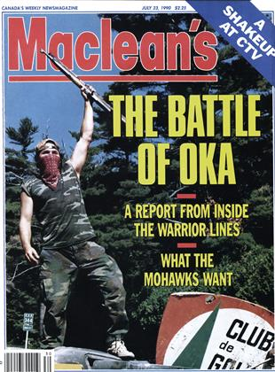 Cover for the July 23 1990 issue