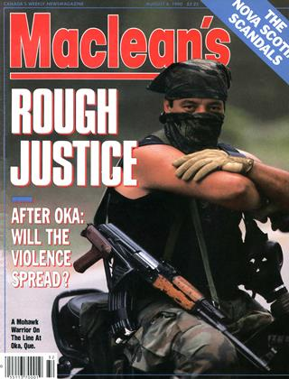 Cover for the August 6 1990 issue