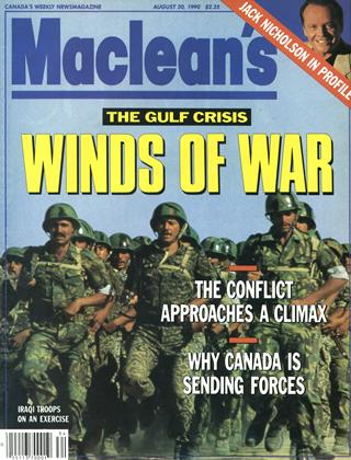 Cover for the August 20 1990 issue