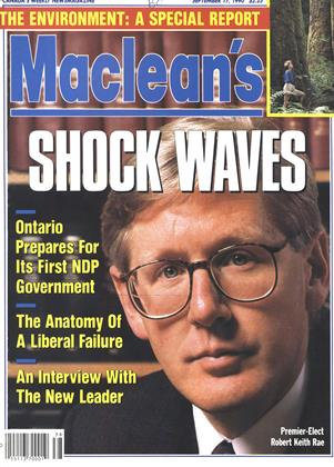 Cover for the September 17 1990 issue