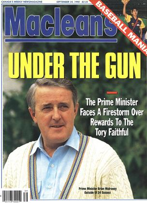 Cover for the September 24 1990 issue