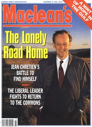 Cover for the December 10 1990 issue