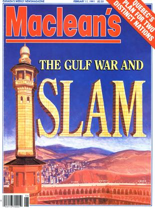 Cover for the February 11 1991 issue