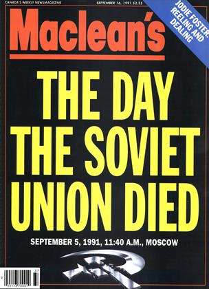 Cover for the September 16 1991 issue