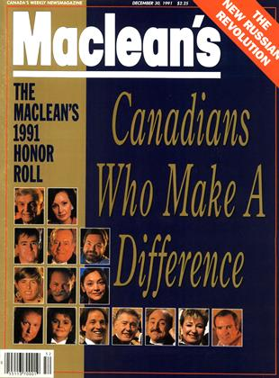 Cover for the December 30 1991 issue
