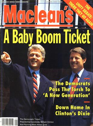 Cover for the July 20 1992 issue