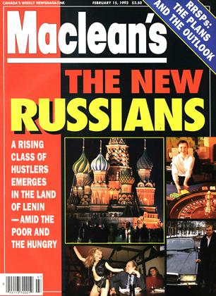 Cover for the February 15 1993 issue