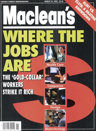 Cover for the March 15 1993 issue