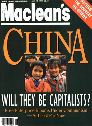 Cover for the May 10 1993 issue