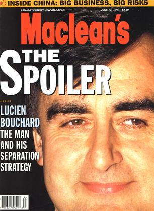 Cover for the June 13 1994 issue