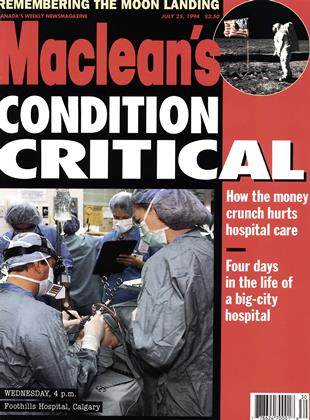 Cover for the July 25 1994 issue