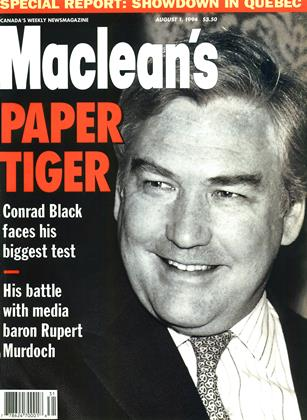 Cover for the August 1 1994 issue