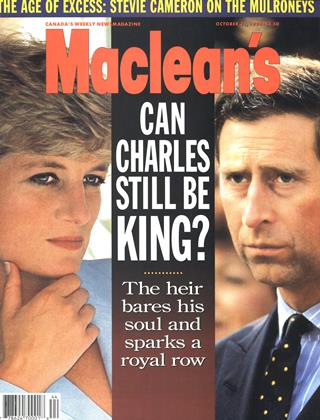 Cover for the October 31 1994 issue