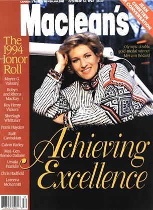 Cover for the December 26 1994 issue