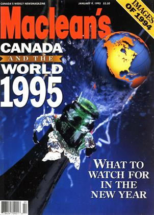 Cover for the January 9 1995 issue