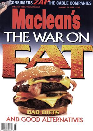 Cover for the January 16 1995 issue