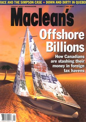 Cover for the October 9 1995 issue