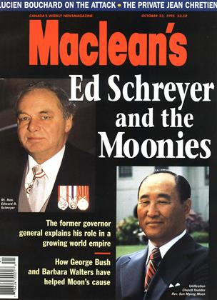 Cover for the October 23 1995 issue