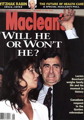 Cover for the November 13 1995 issue