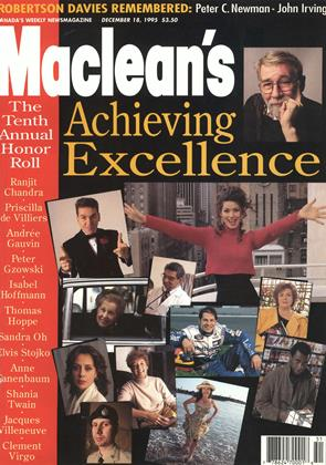 Cover for the December 18 1995 issue