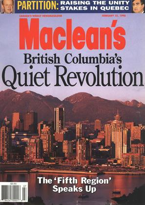 Cover for the February 12 1996 issue