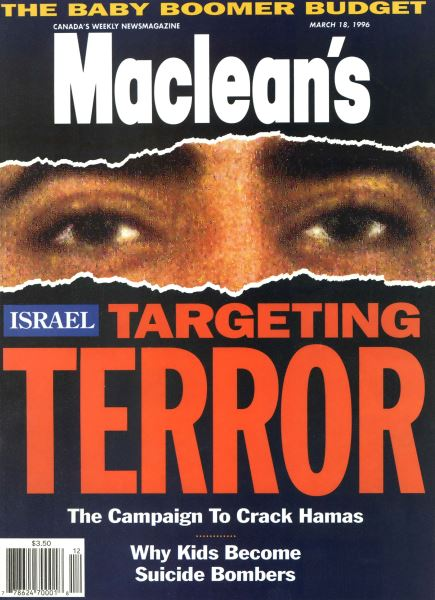 Issue: - MARCH 18,1996 | Maclean's