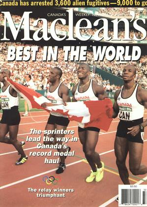 Cover for the August 12 1996 issue