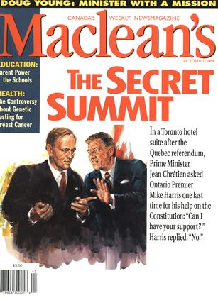 Cover for the October 21 1996 issue