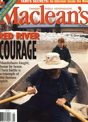 Cover for the May 12 1997 issue