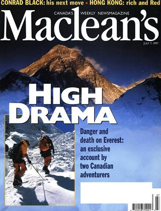 Cover for the July 7 1997 issue